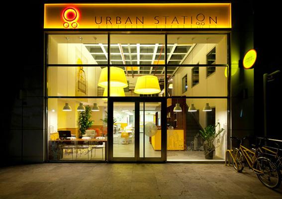 Urban Station Maslak / İstanbul